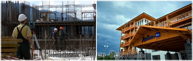 radisson-blu-bukovel